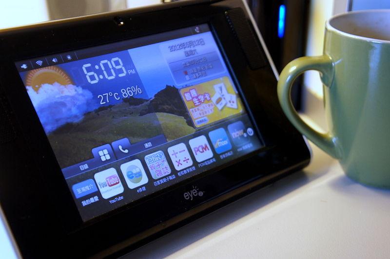 Should+We+Use+Tablets+at+Lake+City%3F