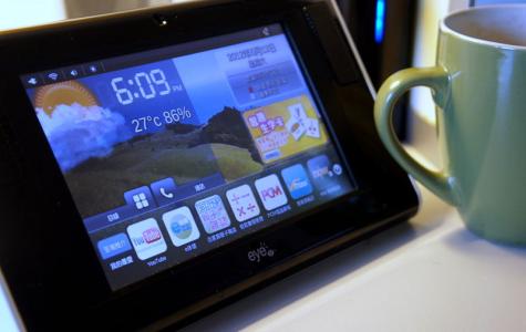 Should We Use Tablets at Lake City?